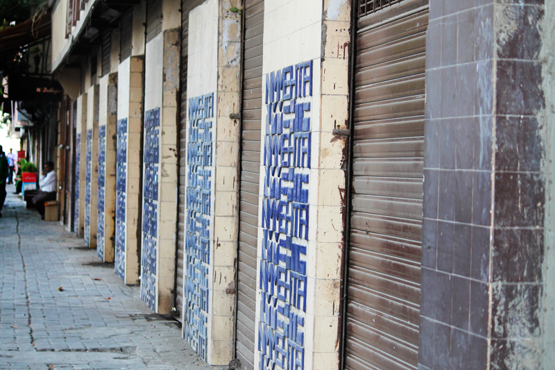 Bombay on Foot 20